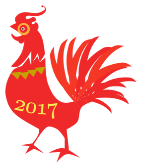 chinese new year rooster computer icons chinese calendar free clipart