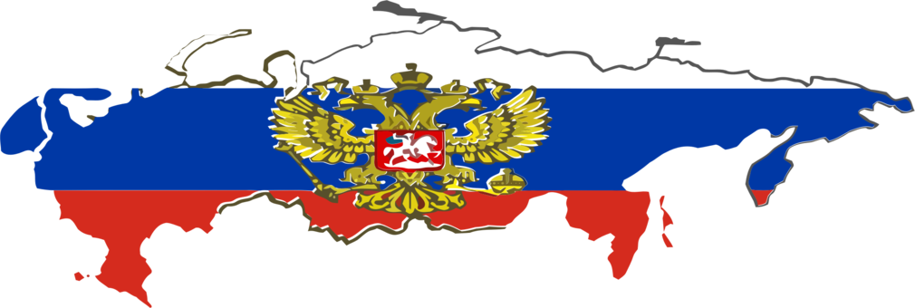Flag Of Russia National Flag Flag Of France Free Commercial Clipart
